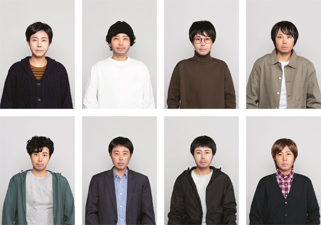 © Rie Yamada - Familie suchen